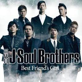 Best Friend's Girl 2010 三代目 J Soul Brothers