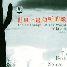 The Best Songs Of The World 2011 群星