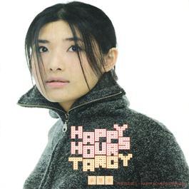 Happy Hours 1999 Tarcy Su (苏慧伦)
