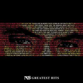 Greatest Hits 2007 Nas