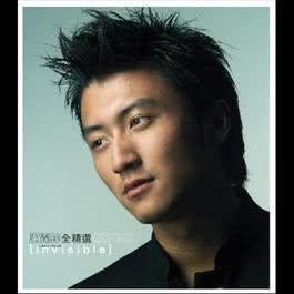Wu Xing De Ta 2002 Nicholas Tse (谢霆锋)