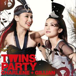 Twins Party 2007 Twins