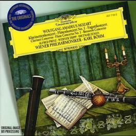 Mozart: Wind Concertos 1998 維也納愛樂樂團