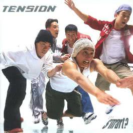 I'll Be With You 2001 Tension