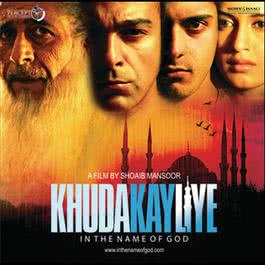 Khuda Ke Liye - In The Name Of God 2008 Various Artists