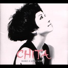 Make A Love Song 2009 余翠芝