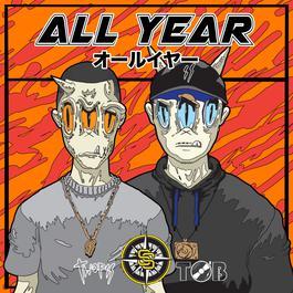 อัลบั้ม All Year