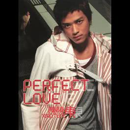 Perfect Love 2003 Daniel Chan (陈晓东)