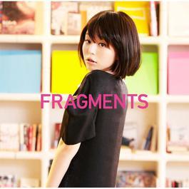 Fragments 2012 平野绫