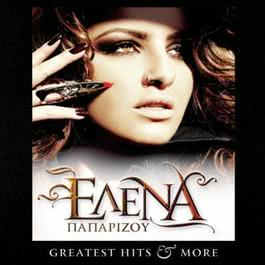 Greatest Hits ... and more 2011 Helena Paparizou