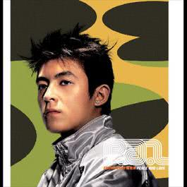 Peace And Love 2001 Edison Chen