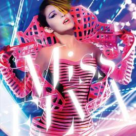 瀟灑小姐 2010 蕭亞軒