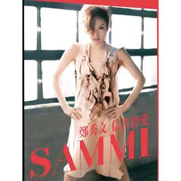 信者得愛 (國語) 2010 Sammi Cheng