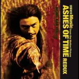 Ashes Of Time Redux 2009 陈勋奇