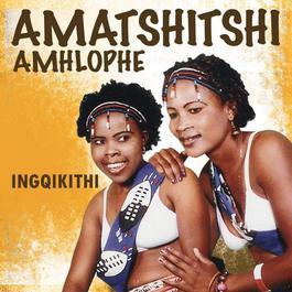 Ingqikithi 2009 Amatshitshi Amhlophe