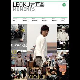 Moments 2007 Leo Ku (古巨基)