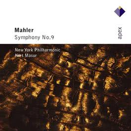 Mahler : Symphony No.9 in D major : III Rondo - Burleske 2005 Kurt Masur