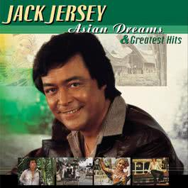 His Greatest Hits & Asian Dreams 2007 Jack Jersey