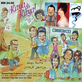 Raya Oh Raya 2006 Various Artists