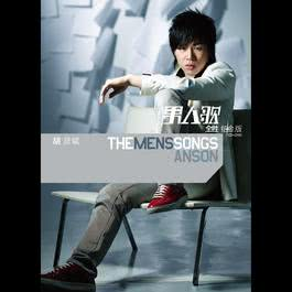 Karaoke Men (Pt Version) 2014 胡彦斌