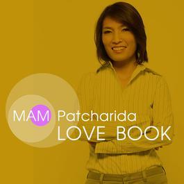 ฟังเพลงอัลบั้ม Mam Patcharida : Love Book
