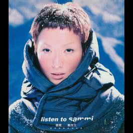Listen To Sammi 2012 Sammi Cheng