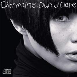 Dun U Dare 2011 方皓玟