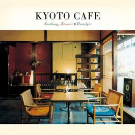 Kyoto Cafe -Soothing, Acoustic & Nostalgic- [Digital Version] 2010 日本羣星