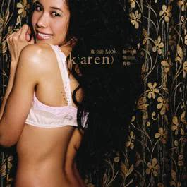 24 hrs (OT: 24) (Album Version) 2006 Karen Mok