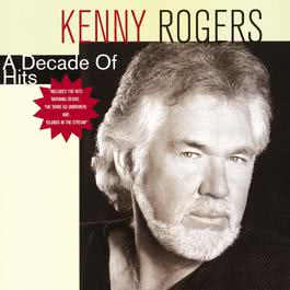 The Vows Go Unbroken (Always True To You) 2010 Kenny Rogers