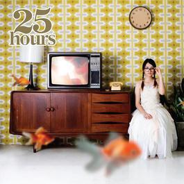 วันดีดี 2012 25 Hours