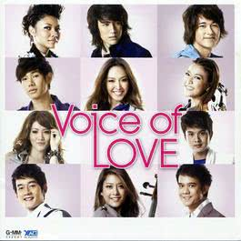 Voice of Love 2010 Various Artists