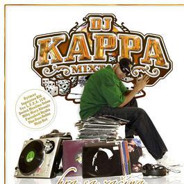 Hra sa zacina 2007 DJ Kappa