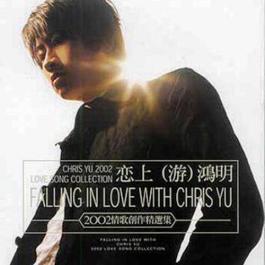 五月的雪(演奏版) 2002 Hung Ming Yu