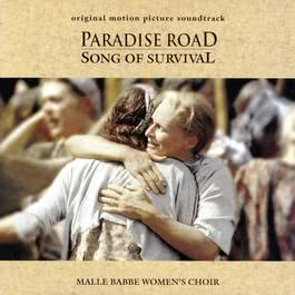 Paradise Road 1997 Leny van Schaik