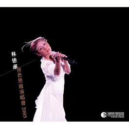 "Sandy ""Endless Night"" Concert 2014 林忆莲"
