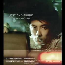 Lost And Found 2012 余文乐