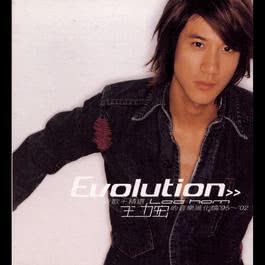 Leehom's Music Evolution 2002 Leehom Wang (王力宏)