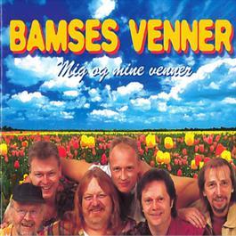 Mig Og Mine Venner [25 Års Jubilæum] 2011 Bamses Venner
