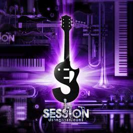 The Session Thailand ปรากฏการณ์ดนตรี 21 มิถุนายน 2556 2013 Various Artists