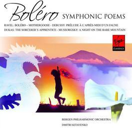 Favourite Symphonic Poems 2005 Bergen Philharmonic Orchestra