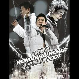 Wonderful World Concert Tour Hong Kong 2007 2008 Andy Lau (刘德华)