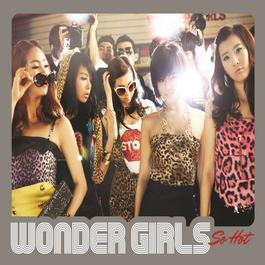 So Hot 2008 Wonder Girls