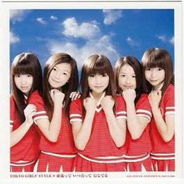 Ganbatte itsudatte shinjiteru 2010 TOKYO GIRLS' STYLE
