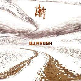 Zen 2001 DJ Krush
