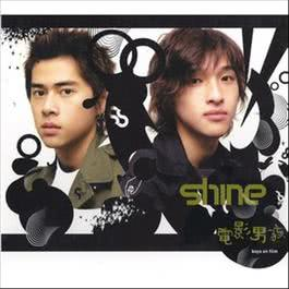 You Yi Wan Sui (OT: Yi Yi ) (Man) 2002 Shine