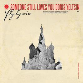 ฟังเพลงอัลบั้ม Fly By Wire
