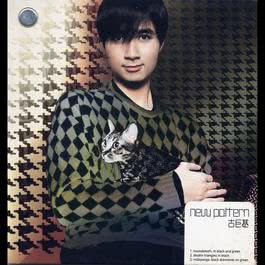 Zhi Net Xiao Ren Lei 2000 Leo Ku
