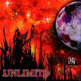Liveproof 2009 UNLIMITS