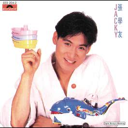 Jacky 1987 Jacky Cheung (张学友)